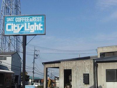 Citylight01